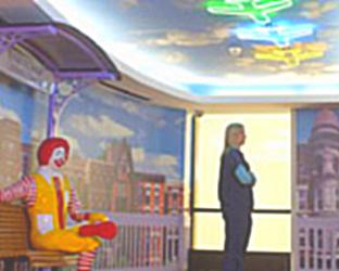 Ronald's Children Hospital Needs Help